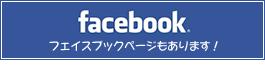 fasebook